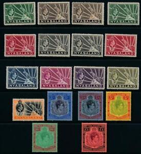 Nyasaland 1938 SG 130-143 MNH