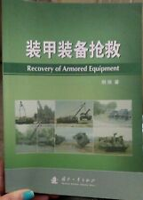 Recovery of Armoured Equipment by National Defense Industry Press