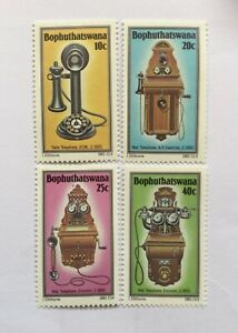 1983 South Africa Bophuthatswana Stamps MNH Complete Set 13