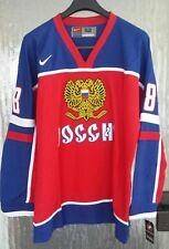 Ovechkin 8 Овечкин Russia Russland Россия Eishockey Jersey Trikot Shirt XL