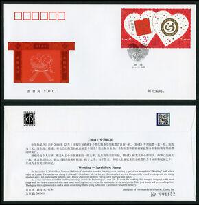 CHINA 2014-I36 Wedding CC/FDC