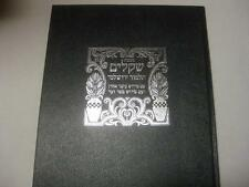 Hebrew YERUSHALMI SHEKALIM With Commentary Ikve Aharon By Rabbi Yaakov Wehl