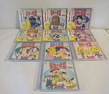 Rare Pocket Monsters Anime 1998 Nintendo Collection Set of 10 (Lot #4)