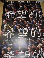 AKB48  Mayu Watanabe  [Kibouteki Refrain ] Promo POSTER JAPAN LIMITED!