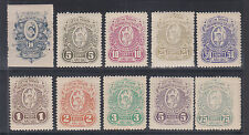 Argentina, Salta, Forbin 43/62 mint 1909-1910 Ley de Sello Revenues, 10 diff