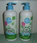Dapple Baby Sweet Apple Shampoo  Body Wash  Baby Lotion 16.9 Fl Oz Each New