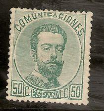 ESPAÑA  EDIFIL 126*  1872 Goma Original  NL157