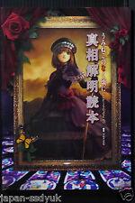JAPAN Umineko no Naku Koro ni #3 Shinsou Kaiseki Dokuhon book