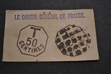 france fragment colonie timbre taxe octogonal T 25 et T 50 cent consul France