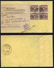 BANGLADESH - PAKISTAN - PABNA / 1972 SERVICE COVER TO DACCA (ref 4665)