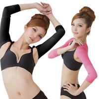 Stylish Women's Arm Shaper Back Posture Corrector Long Sleeve Slim Arm Shaper