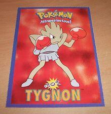 CP CARTE POSTALE POKEMON #107 TYGNON HITMONCHAN CARD NEUVE - NEW