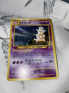 Slowking No.199 Rare Holo Japanese Neo Genesis PokeMon Card | Near Mint