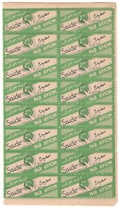 EGYPT 1948 SAIDE AIRMAIL LABELS FULL SHEET 16 LABEL STAMPS