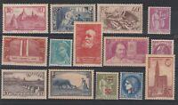 FRANCOBOLLI - 1933/42 FRANCIA LOTTO MLH Z/9749