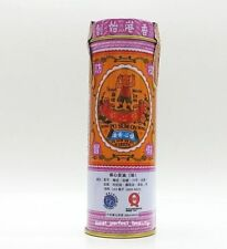 Po Sum On Medicated Pain Relief Itching muscles Aches Oil 18.6ml 保心安油 x 1