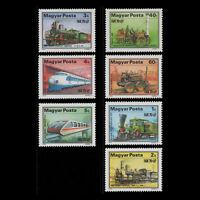 """Hungary 1979 - Locomotives """"Intl. Transportation Exhibition"""" Ham - Sc 2573/9 MNH"""