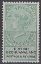 Bechuanaland 1888 Mint Mounted 2/6 Green & Black SG17 Cat £85 BARELY HINGED