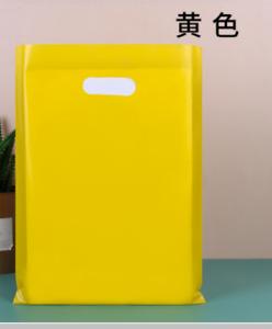 wholesale 100pcs Plastic Pouches Bags gift Bag Packaging bag Shopping Bag