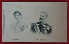 Magnificent photo / postcards alluding to D. Carlos and his wife D. Amelia Reis