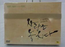 LOST IN LOVE Korean Disc Movie Box Set 2006 DVD Video English Subtitle New