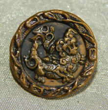 """Antique Picture Button Chinese Dragon~Aprx:-11/16""""~#437-F"""