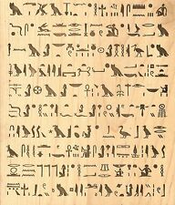 Egyptian Hieroglyphics Background Wood Mounted Rubber Stamp JUDIKINS 2198J New