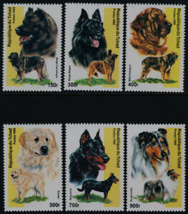 Chad 845A-F MNH Dogs