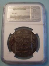 Russia , ORIGINAL from NGC, SILVER , 1 ROUBLE 1799 , VERY RARE !