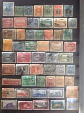 Ecuador 1881-1967 Mainly Used Collection