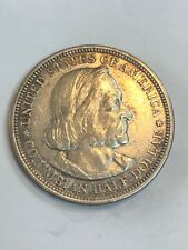 1893 Silver Columbian Commemorative Half Dollar 50c nice see the pics