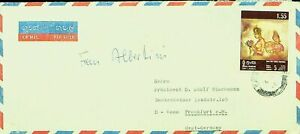 SRI LANKA 1970's 1.55r TEMPLE PAINTING ON AIRMAIL COVER TO FRANKFURT M GERMANY