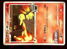 POKEMON PROMO 12th ANN. ( MOVIE ) N° 004/022 Cyndaquil