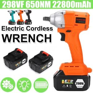 298VF 650NM 1/2'' Cordless Brushless Electric Impact Wrench + 2 Battery  aa