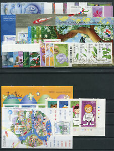 Hongkong interessantes postfrisches Los aus 2001 ..........................2/762