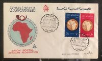 1962 Cairo Egypt UAR First Day Cover FDC Union Postal African Federation MXE
