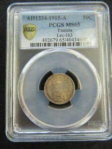 French Colony : Tunisia : 50 cent Silver 1915 ; PCGS : MS 65 UNC