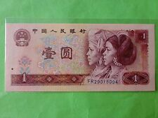 China 4th series (1980) 1 Yuan (UNC) : FR 29018094 & FR 29018095