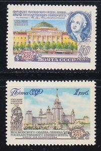 Russia 1955 MNH Sc 1786-1787 Mi 1780-1781 Lomonosov Moscow State University **