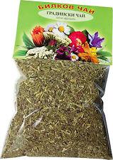 50g.Sage-Salvia Officinalis - Dried Natural Organic Herbal Tea - Selibium