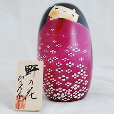 Japanese Kokeshi Doll Authentic Handmade in Japan - Nonohana / Wild Flowers