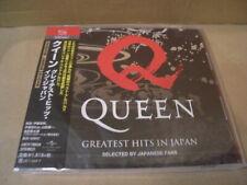 "QUEEN ""BEST 12 GREATEST HITS IN JAPAN"" JAPAN SHM-CD *SEALED*"