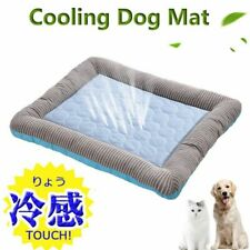 Summer Cooling Pet Dog Mat Ice Pad Dog Sleeping Mats For Dog Cats Pet Kennel Bed