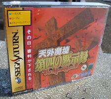 Tengai Makyou The Apocalypse IV (2007) New Factory Sealed Japan Saturn Import