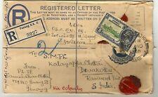 Malaya Straits Settlements 1935 SCARCE Silver Jubilee King GV Registered Station