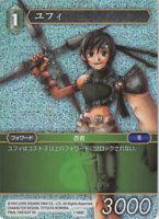 NM Barret 1-205S Starter Rare Final Fantasy TCG, Opus I
