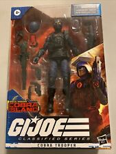 Gi joe Classified Cobra Island Cobra Trooper New Sealed