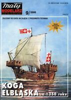 PAPER-CARD MODEL KIT-MALY MODELARZ -KOGA ELBLĄSKA  From 1359