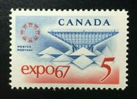 Canada #469 MNH, EXPO '67 - Canadian Pavilion Stamp 1967