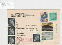 Japan to usa 1967 stamps cover Ref 8652